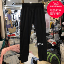 Leggings Summer of 2018 Black 835-1 thickened black S M L XL