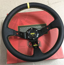 Steering wheel bdszj PVC small yellow line OMP frosting small red line frosting red frosting small yellow line frosting all red frosting all blue PVC red stent OMP PVC blue stent OMP OMP genuine leather small yellow line OMP frosting red stent other