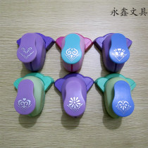Handmade tools / colored paper / accessories Carmel 4 years old Less than 10 yuan Embosser Right angle Embosser