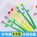 Roller ball pen youth 0.5mm One black 001 Color random mixed hair Other students Special for daily writing test Upright posture no Needle tube type yes Block a Shot
