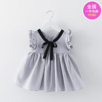 Dress Other / other female 73cm 80cm 90cm 100cm Cotton 100% summer Korean version Skirt / vest Solid color cotton Strapless skirt two thousand three hundred and forty-three Class A