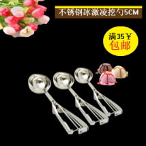 Spoon Set / fork chopsticks Chinese Mainland Metal Chocolate army green sky blue Taobao distribution chart 98G