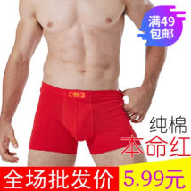 underpants male One underpants package XXL waist 2.6-2.9ft XL waist 2.3-2.6ft l waist 2.0-2.3ft XXL waist 2.9-3.2ft Other / other 1 cotton boxer middle-waisted motion Solid color youth More than 95% Cotton fabric motion U-convex design NK505