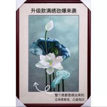 Suzhou embroidery Countryside Clothing and bedding Xuyi Pavilion Realistic lotus 40cmX60cm 40cmx80cm