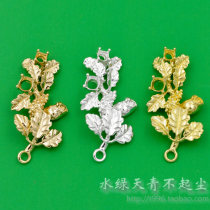 Other DIY accessories Other accessories Alloy / silver / gold RMB 1.00-9.99 One is original copper, one is silver plated, one is gold plated, one is real gold plated brand new Fresh out of the oven