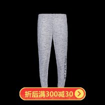 trousers C582000/C582001 Guirenniao 179-199 male 2XL L M S XL Men's grey c582001-c582001 Summer of 2018 Tightness Cotton polyester