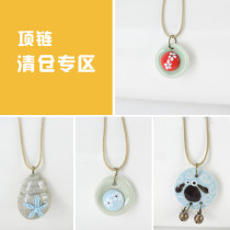 Necklace other RMB 1.00-9.99 Other / other Sea fish red fish green fish yellow brand new Japan and South Korea female goods in stock yes Online gathering features 51cm (inclusive) - 80cm (inclusive) no nothing other other Plants and flowers other