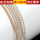 Other DIY accessories Other accessories Alloy / silver / gold RMB 1.00-9.99 brand new Fresh out of the oven The latest Spring of 2018