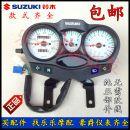 Motorcycle instrument KTM 1-256