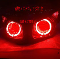 Xenon lamp for motorcycle Chinese Mainland Micro Yang Light bulb: Lens + angel eye + xenon lamp lens + angel eye + xenon lamp + demon eye lens + angel eye + xenon lamp + ballast lens + angel eye + xenon lamp + demon stabilizer package 5 - customized assembly H4
