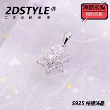 Cartoon watch / Necklace / Jewelry Over 14 years old Sailor Moon Ring Gold plating / White Diamond Gold Plating / Red Diamond Platinum Plating / White Diamond Platinum Plating / Red Diamond Pendant only Tsukino Usagi female silver 2DSTYLE