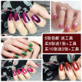 Nail color China no Normal specification Other / other Manicure stickers Durability, use effect, comfort and no residue Any skin type 2 years Twelve stickers Others