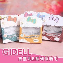 Make up / beauty tools Gidell / gidell E005 classic thick E003 natural dream E001 sweetheart E002 fresh and charming e004 little devil fantasy E006 little devil charm E007 little sweet E008 pure and sweet E009 hybrid doll Facial cosmetics Normal specification Any skin type Others 5 years