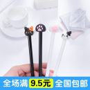 Roller ball pen BESGU 0.5mm One black 02 Random mixed hair Other students Daily written signature Quick drying