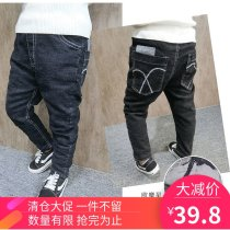 trousers Other / other male The recommended height is about 90cm for Size 90, 100cm for size 100, 110cm for Size 110, 120cm for Size 120, 130cm for Size 130 Dark blue black winter trousers Versatile There are models in the real shooting Jeans Leather belt middle-waisted cotton Open crotch K1653 k1653