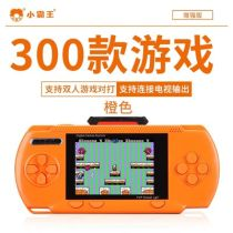 Game console / PSP / NDSL ARPLAYTIONG Chinese Mainland Standard configuration of single machine Chinese Mainland One hundred 4GB
