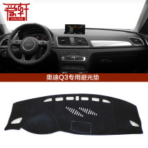 Anti skid pad / protective pad Aixuan Audi Q3 light proof mat Instrument pad Plush other