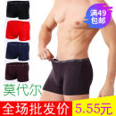 underpants male [red] [black] [coffee] [dark gray] one underpants package [Navy] XL waist 2.1-2.4 feet XXL waist 2.8-3.0 feet XXL waist 2.5-2.7 feet Other / other 1 cotton boxer low-waisted sexy Solid color youth 81% (inclusive) - 95% (inclusive) Modal fabric Buttock lifting U-convex design NK506