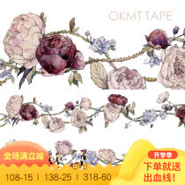 Adhesive tape / tape / tape Poetry of roses poetry of roses (special oil) OKMT
