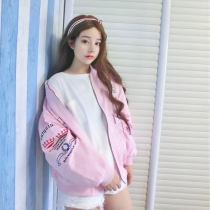 short coat Spring 2017 M L White member rush price black thickened cotton clip white thickened cotton clip pink thickened cotton clip White Black Pink Long sleeves routine routine singleton  easy commute routine Animal design Other / other Embroidery cotton