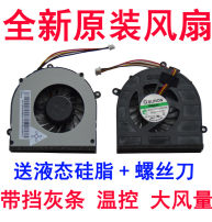Heat dissipation equipment Fan brand new Xiaowu accessories notebook association