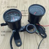 Motorcycle instrument Double odometer assembly electronic meter black case double odometer assembly mechanical meter black case double odometer assembly electronic meter electroplating double odometer assembly mechanical meter electroplating Odometer tachometer