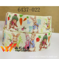 Ribbon / ribbon / cloth ribbon 5 yard price 50 yard price 100 yard price