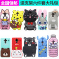 Mobile phone cover / case Other / other Cartoon Huawei / Huawei mate9/mt9/MHA-AL00 Back cover type silica gel mate9/mt9/MHA-AL00