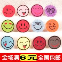 Cloth stickers DIY Cartoon animation 058