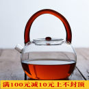 teapot Heat resistant glass Taiwan Province Handmade yes Self made pictures Yellow red green blue transparent Craftsmanship town 801ml (inclusive) - 900ml (inclusive) Beam glass pot Japanese  Solid color See details See details