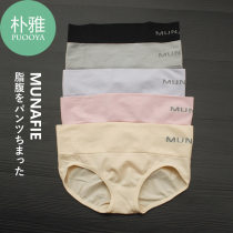 underpants female Pink white gray black complexion Average size Other / other 1 nylon Briefs middle-waisted sexy Solid color youth 81% (inclusive) - 95% (inclusive) Cotton fabric No trace Two hundred and twenty-one