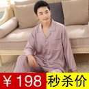 Pajamas / housewear set male Expensive embroidery L XL XXL XXXL Champagne, grey, Navy Polyester (polyester) Long sleeves luxurious Leisure home autumn thickening Small lapel Solid color trousers Front buckle youth 2 pieces rubber string More than 95% Flannel Sticking cloth G-037 340g