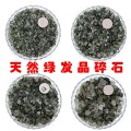 Other DIY accessories Loose beads Natural crystal / semi precious stone RMB 1.00-9.99 3-5mm / 50g brand new Fresh out of the oven Titanium crystal / crystallization