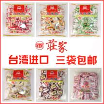 Crisp biscuit packing Snow cube crispy Hong Kong, Macao and Taiwan 420g Makers (Taiwan) Three hundred and sixty-five Pengjiajin Taichang Food Co., Ltd No. 56, Lane 120, Nanyu Road, nanxinli, Taibao City, Jiayi County 886-5-2371816 High grade flour, sugar, black sesame, oat flour, vegetable oil Crisps