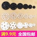 Button Hualian brand hidden buckle