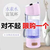 Handy cup Japanese  201ml (inclusive) - 300ml (inclusive) Heat resistant glass Titanium white 300ml + Gift Box + cup brush peach powder 300ml + Gift Box + cup brush milk coffee 300ml + Gift Box + cup brush dazzling black 300ml + Gift Box + cup brush Covered with lifting rope Chinese Mainland other