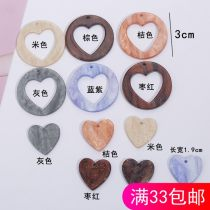 Other DIY accessories Other accessories other RMB 1.00-9.99 brand new Fresh out of the oven Autumn and winter 2017