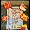 Handmade tools / colored paper / accessories Менее 10 юаней 3 года Сверхлегкая глина