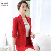 suit Spring 2021 S,M,L,XL,4XL,XXL,XXXL elbow sleeve have cash less than that is registered in the accounts Self cultivation tailored collar A button commute routine Solid color 25-29 years old 91% (inclusive) - 95% (inclusive) polyester fiber