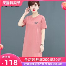 Dress Summer 2021 Light pink light blue M L XL 2XL Middle-skirt singleton  Short sleeve commute Crew neck Solid color Socket routine 40-49 years old Type H Artan HX / dressmaker Korean version printing More than 95% cotton Cotton 100% Exclusive payment of tmall