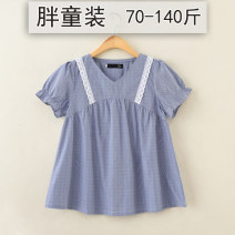 shirt 140, suitable for 70-80 Jin V-neck black and white check