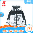 Windbreaker The official flagship store of white and black children's clothing 120cm 130cm 140cm 150cm 160cm 170cm XTEP / Tebu male Other 100% Spring 2020