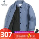 Jacket D-women/ dance with Wolves Fashion City Haze blue 129 160/80A/XS 165/84A/S 170/88A/M 175/92A/L 180/96A/XL 185/100A/XXL 190/104//XXXL thin standard Other leisure spring 88133010040-453555 Polyester 100% Long sleeves Wear out Lapel Military brigade of tooling youth routine Single breasted