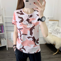 Quick drying T-shirt 210020021A female Female honey orange, female Wulan, female light gray, female pink purple Tectop / exploration 51-100 yuan S,M,L,XL,XXL,XXXL Short sleeve UV proof, breathable, wear-resistant, quick drying, ultra light, camouflage cover, others Summer 2021 Crew neck China easy