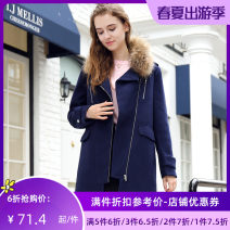 woolen coat Winter of 2018 XS S M L XL Dark blue polyester 31% (inclusive) - 50% (inclusive) Medium length Long sleeves Sweet Self cultivation E65166 Jando 25-29 years old Polyester 45.9% polyacrylonitrile 45.2% wool 8.9% college