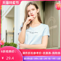 Lace / Chiffon Summer of 2019 Gray blue XS S M L Short sleeve Versatile Socket singleton  Regular V-neck routine 25-29 years old Jando A72123 96% and above Polyester 100%