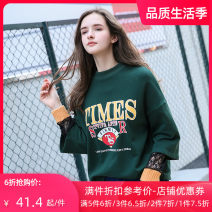 T-shirt Dark green S M Winter of 2019 Long sleeves other Straight cylinder Regular routine commute cotton 96% and above 25-29 years old Simplicity Jando F75105 Cotton 100% Pure e-commerce (online only)