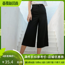 Casual pants black XS S M L XL Summer of 2019 Cropped Trousers Wide leg pants Natural waist Versatile routine 25-29 years old C72133 Jando Polyester 100%