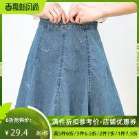 skirt Summer of 2019 XS S M L Denim blue Short skirt Versatile Natural waist A-line skirt Type A 25-29 years old B72123 71% (inclusive) - 80% (inclusive) Jando cotton Cotton 79.1% polyester 19% polyurethane elastic fiber (spandex) 1.9%