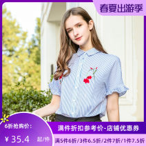 shirt blue M L XL Summer of 2019 polyester fiber 96% and above Short sleeve Versatile Regular other Single row multi button routine other 25-29 years old Jando Polyester 100%